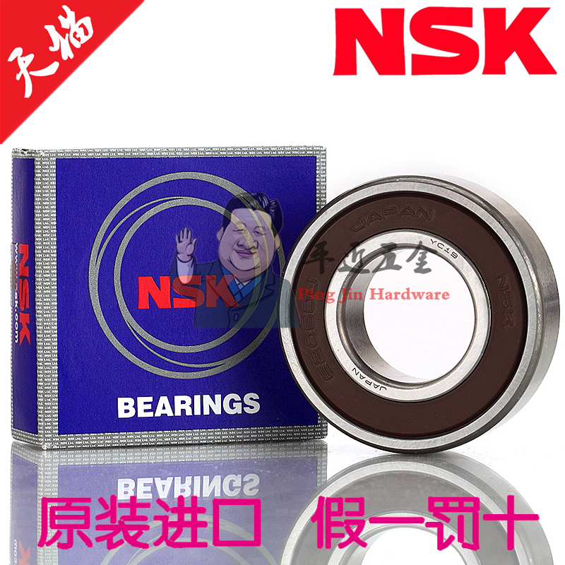 Japan imported nsk 6319ZZ ddu vv c3 size 95*200*45 deep groove ball bearing motor