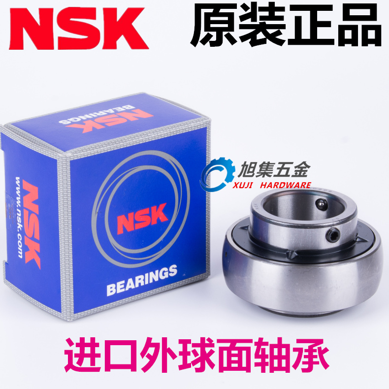 Japan imported nsk spherical bearings uc212 213 214 215 216 217 218x219 d1