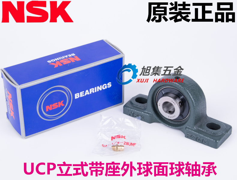 Japan imported nsk spherical bearings ucp 204D1 curved outer spherical bearing size 20*30*134