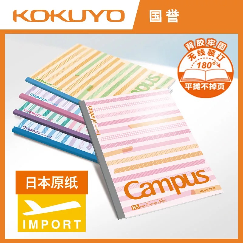 Japan kokuyo kokuyo east point line design student stationery notebook notepad/dotted line design it is true