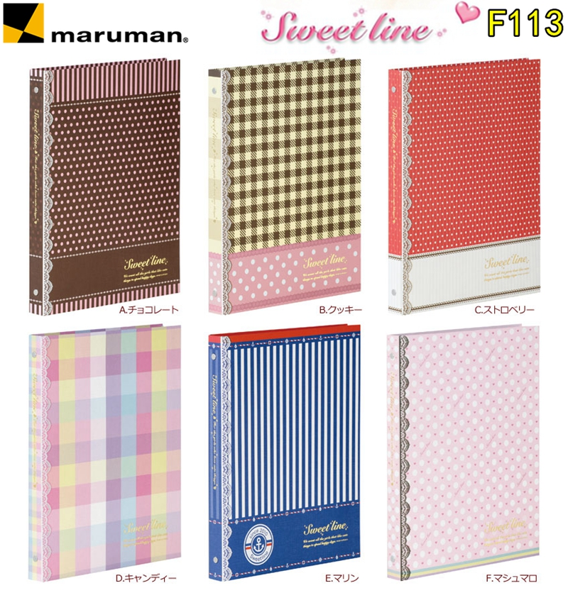 Japan ma lu man maruman beauty sweetline | b5 notebook binder binder folder
