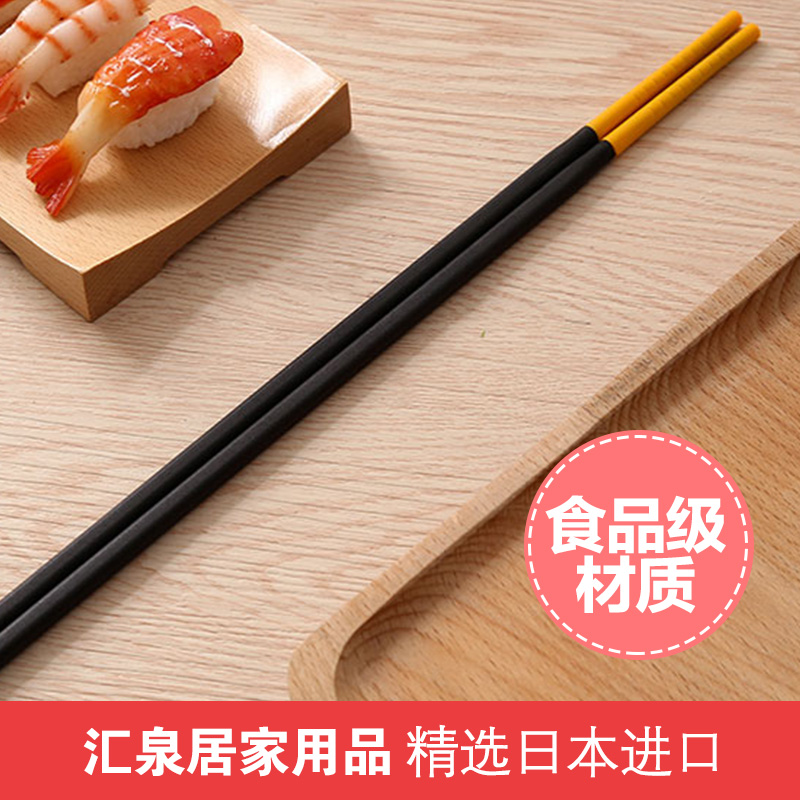 Japan marna agrodolce kitchen silicone head long chopsticks chopsticks chopsticks lo mein chopsticks chopsticks chopsticks longer slip resistant