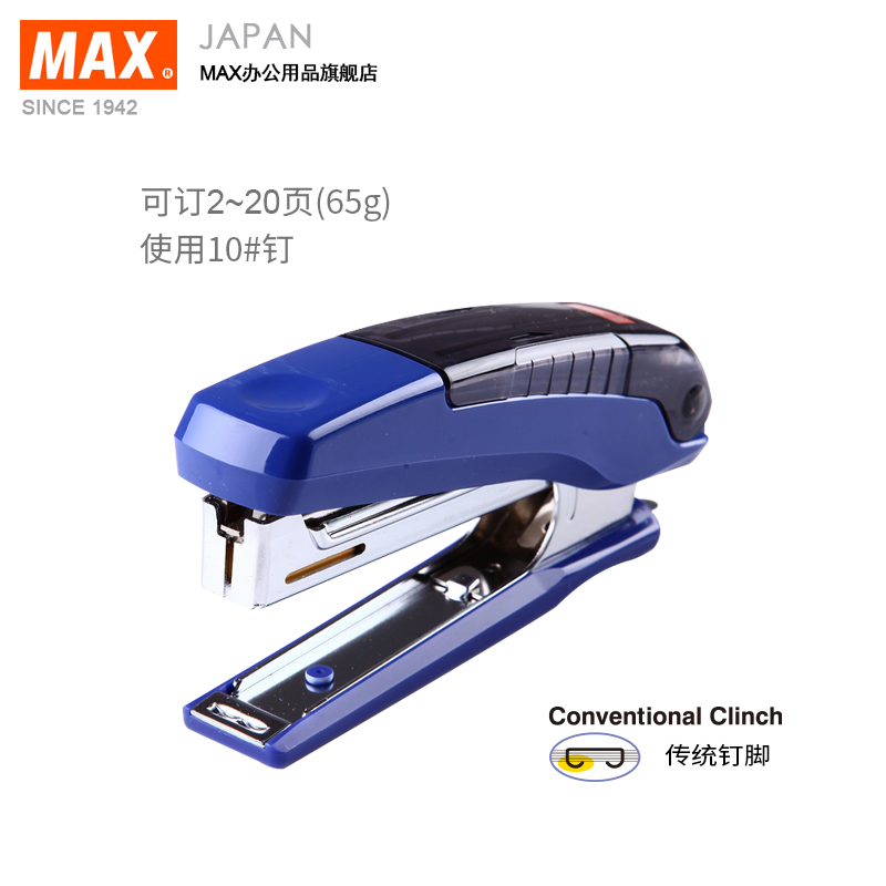 Japan max back can be equipped with nails, use 10-1M nails, may provide 20 sheets HD-10DM