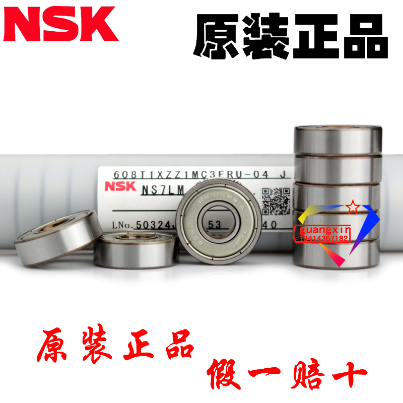 Japan nsk high speed precision small mechanical wind skating soymilk motor fan motor bearings 608zz 608z bearing