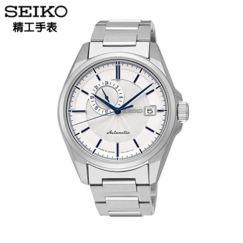 Japan original authentic seiko seiko watches back through automatic mechanical watch male watch 195 197J1 SSA193