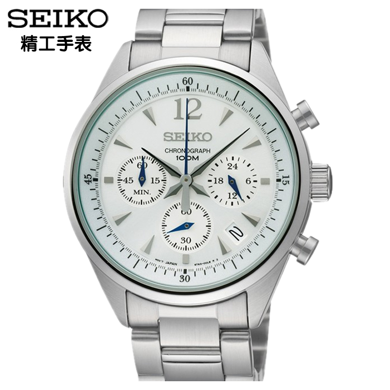 Japan original authentic seiko seiko watches chronograph quartz movement waterproof male table ssb065j1