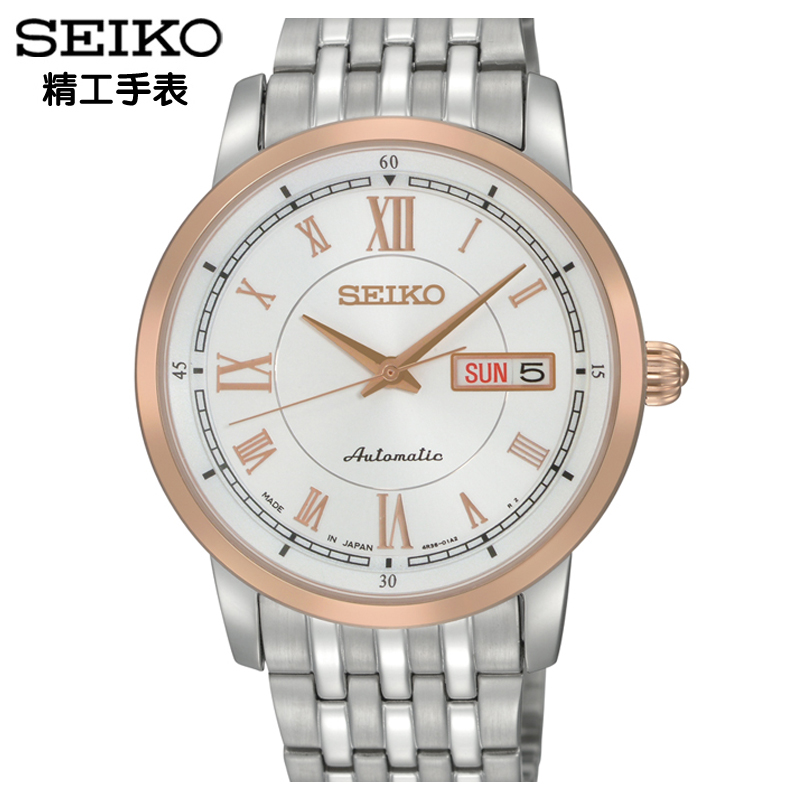 Japan original authentic seiko seiko watches presage automatic mechanical watches business casual male table srp260j1