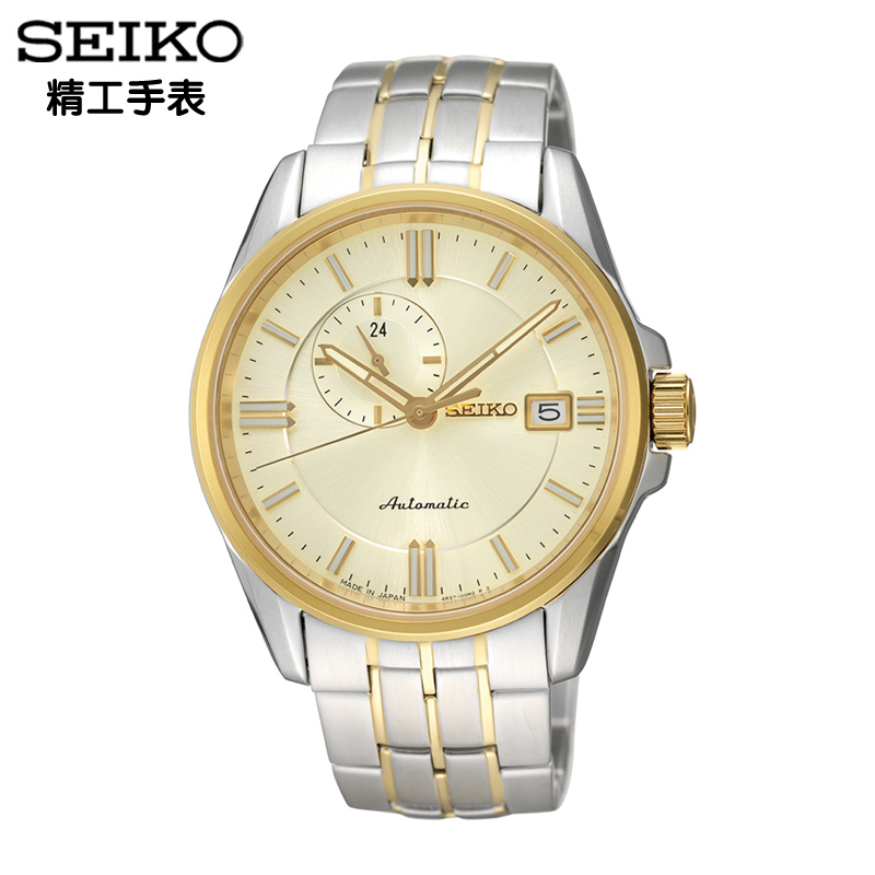 Japan original authentic seiko seiko watches presage automatic mechanical watches business casual male table SSA130J1