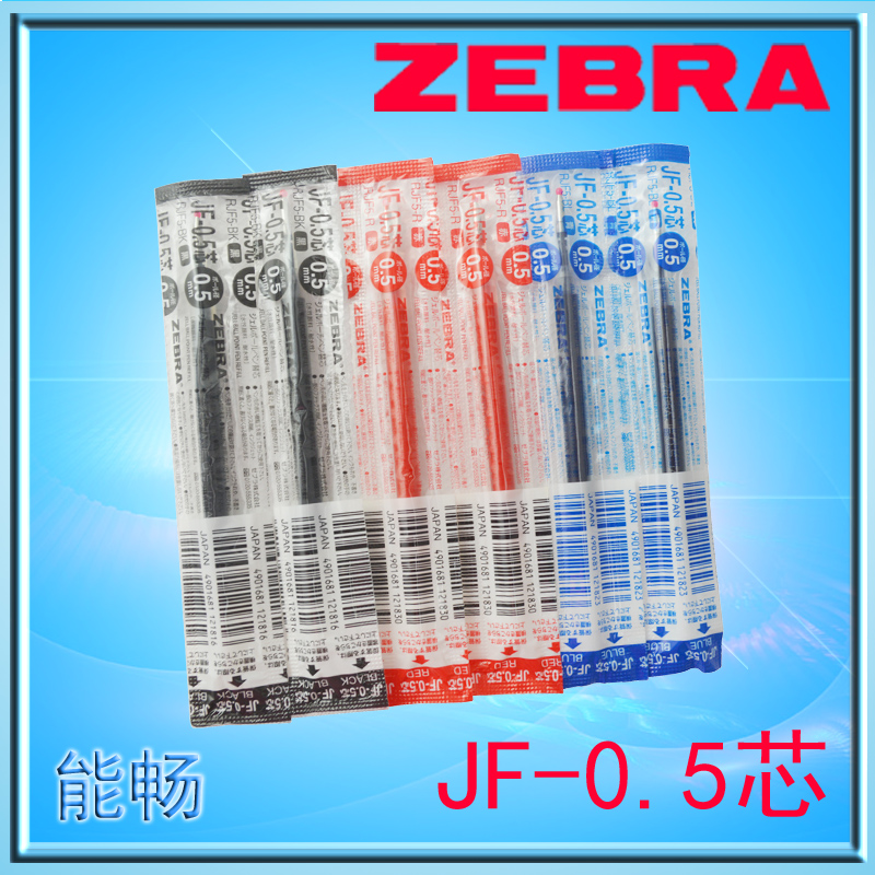 Japan zebra zebra | compont | sarasa series jj15 jj21 jf-0.5 core gel pen for the core