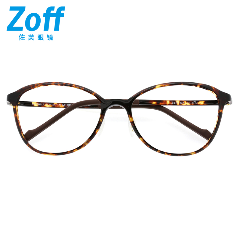 Japan zoff zuo fu smart genuine tortoiseshell glasses frame full frame myopia glasses female eye box frames female ZJ51006