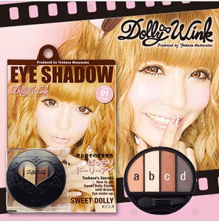 Japanese beneficial if the wing koji kou kat dolly wink play us 4 color eye shadow palette color optional