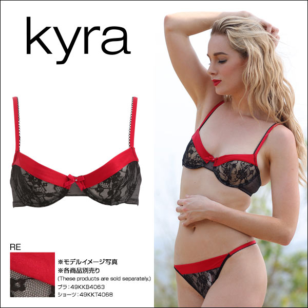 cbf0a34e3d Get Quotations · Japanese direct mail kyra shirohato 1 2 cup bra without  chest pad bra sexy lace