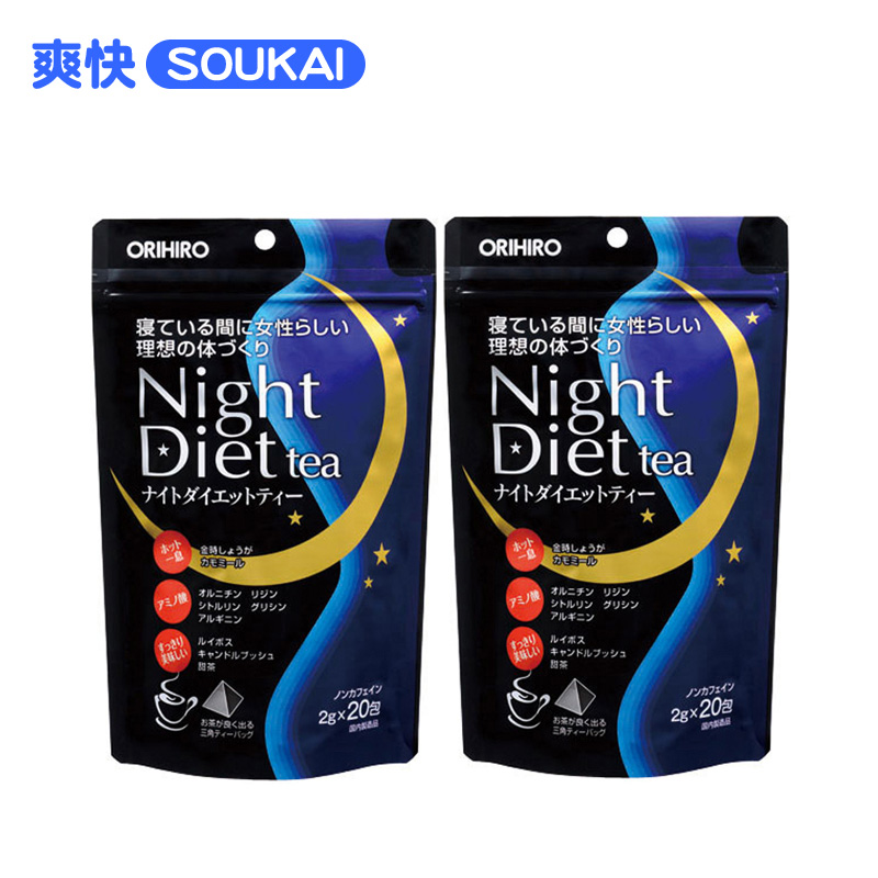 Japanese direct mail orihiro stand joy amino acid 2g * 40 night package