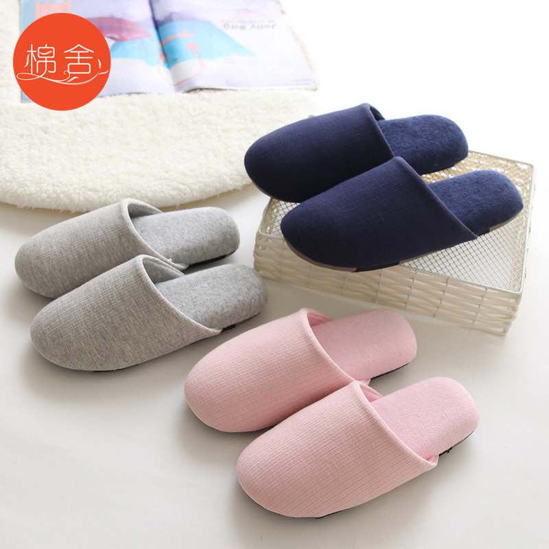 China Fabric House Slippers China Fabric House Slippers Shopping