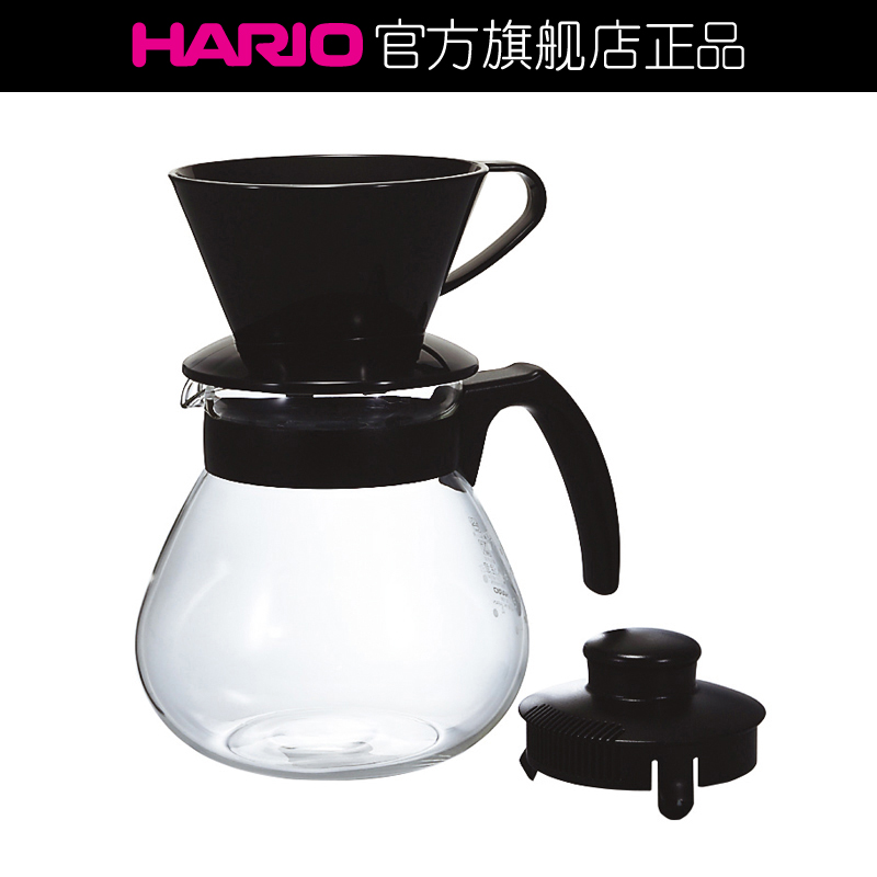 Get Quotations Anese Original Hario Hand Punch Trickling Filter Coffee Maker Drip Set With Three