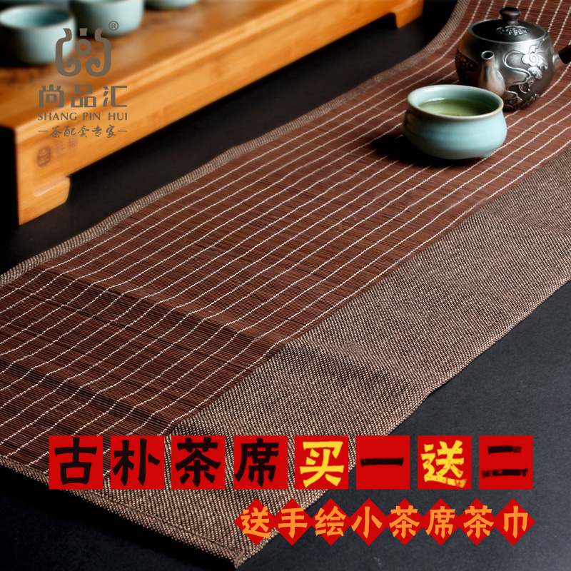 Get Quotations · Japanese Zen Tea Ceremony Tea Linen Cloth Tea Towel Tea  Tray Mat Bamboo Mat Mat Mats