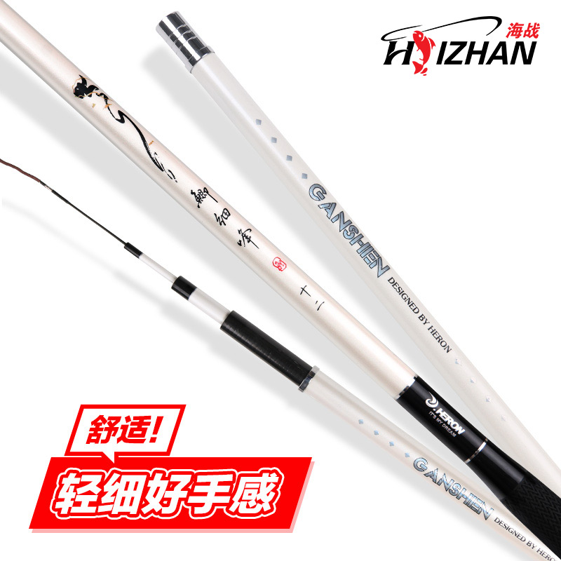 Japan's imports of carbon ultralight rod carp rod superhard tone sea 28 tune fishing rod fishing rod fishing tackle cheap suit