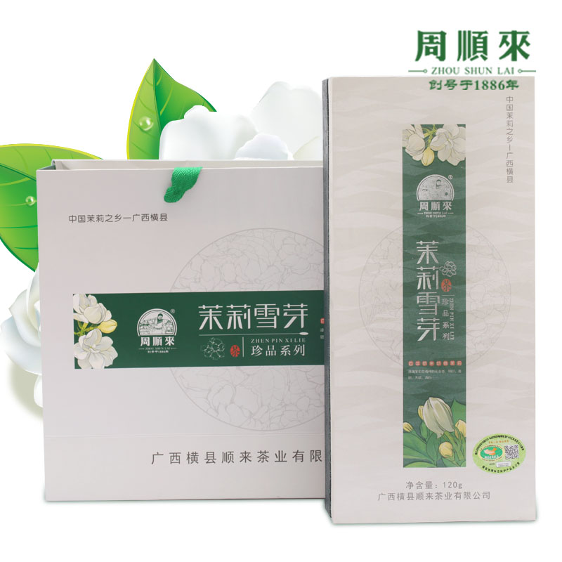 Jasmine tea snow bud 2016 new tea jasmine tea gift tea gift box zhoushun come of jasmine tea 120g