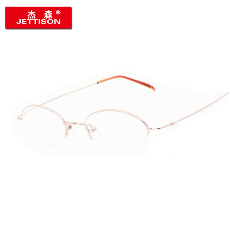 Jason light and a half box myopia glasses frames myopia female models little face half frame glasses frame glasses women