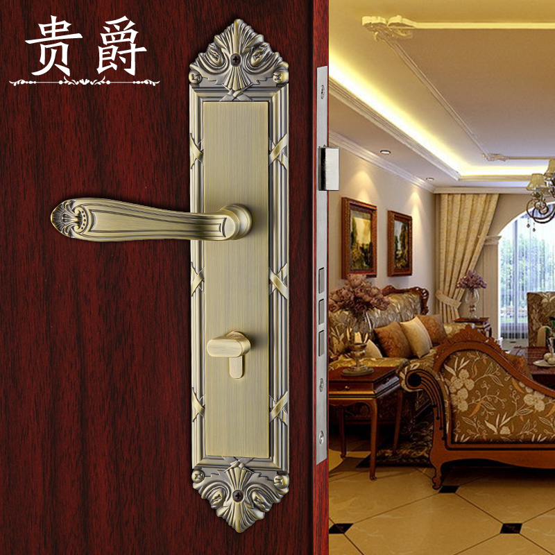 China Anti Theft Door Lock, China Anti Theft Door Lock Shopping ...