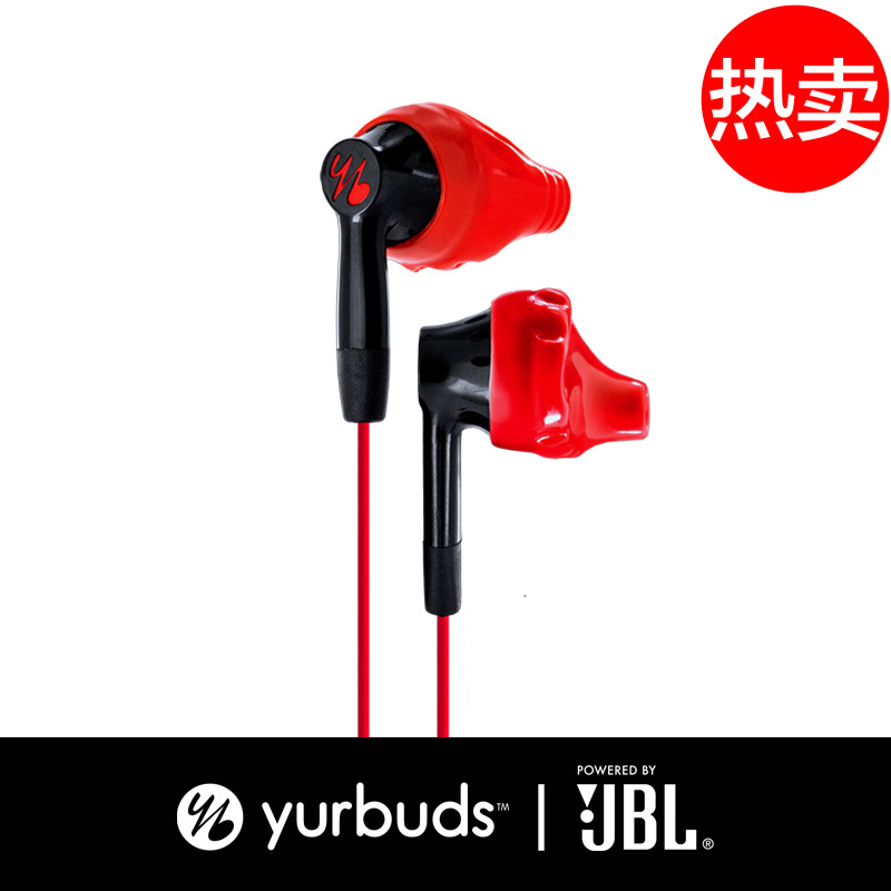 Jbl 200 ear headphones yurbuds ironman earbud headset sports headphones jogging without falling