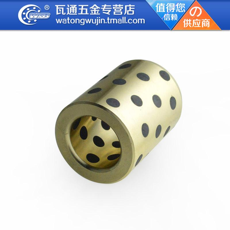 Jdb copper sleeve jdb3535 graphite copper sleeve 35*45 * 35mm/high strength brass sleeve/self lubricating bearings