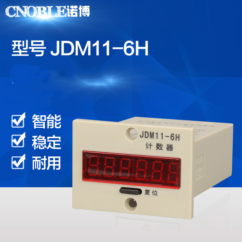 Jdm11-6h, Cumulative counters, Digital electronic counter counter counter, Counter punch, With power and memory