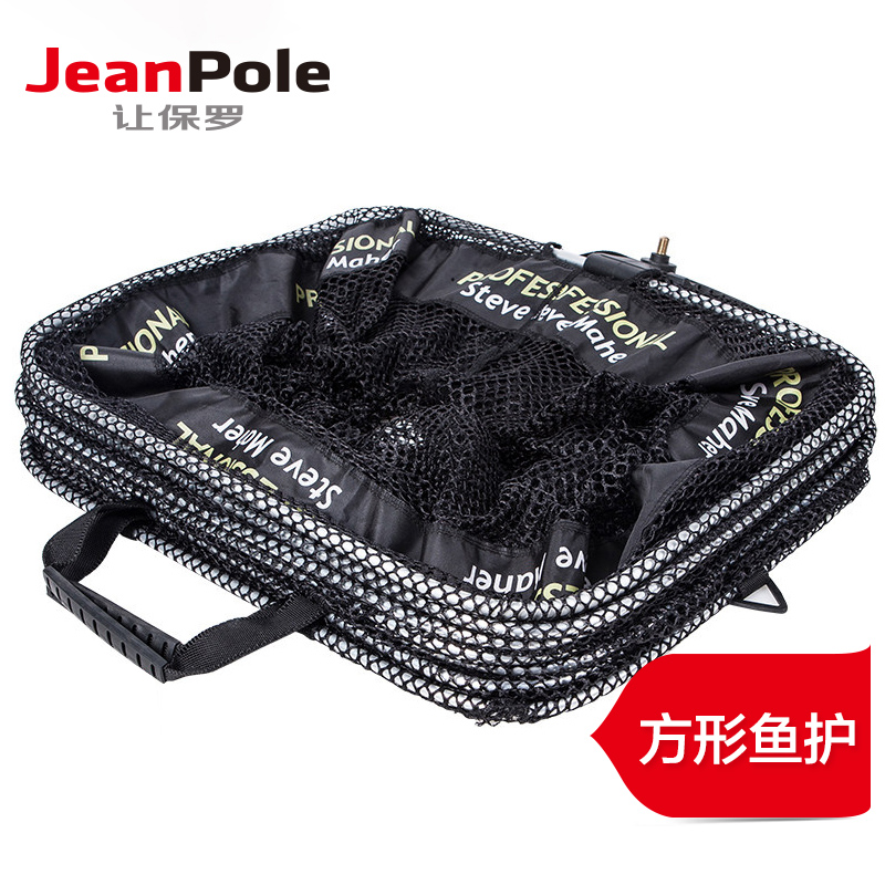 Jean paul 2015 new athletic anti hanging fish care afcd sugan aluminum alloy folding pocket fish care fishing nets fishing nets