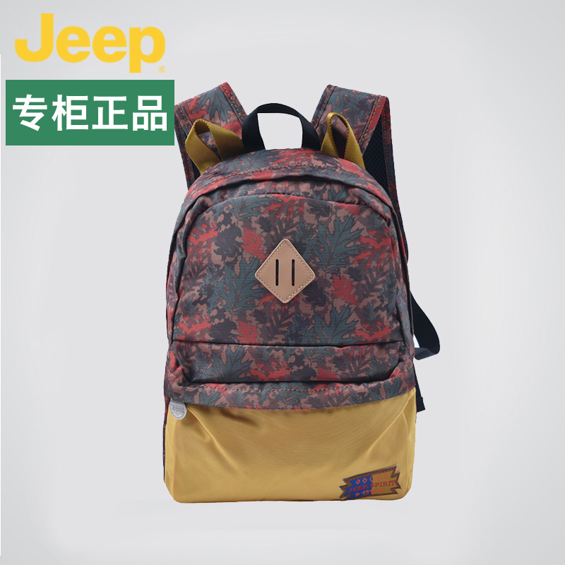 cd93ab5fa35 Get Quotations · Jeep/jeep kids children new fashion casual shoulder bag  medium and small children casual backpack