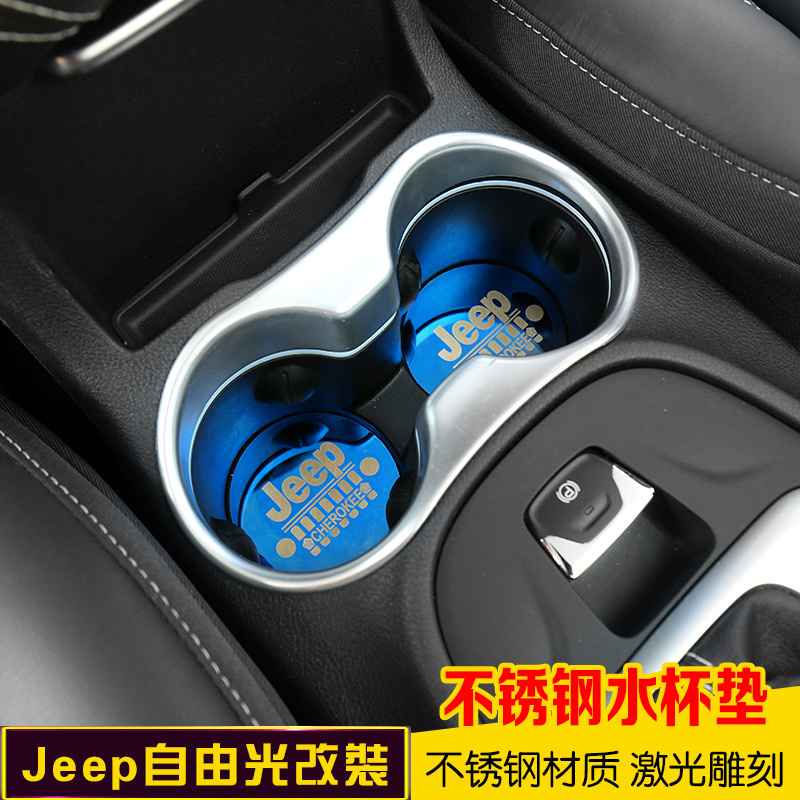 Jeep jeep liberty light watercups freedom light special decorative frame modification watercups watercups made box box