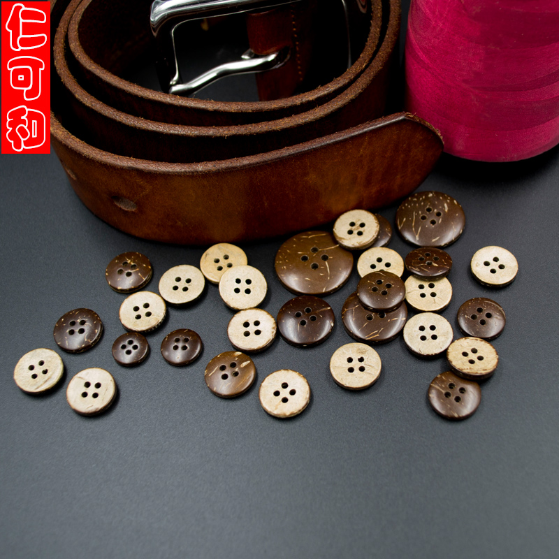 Jen can and premium genuine natural coconut buttons quadripuntal 4 eyes green wooden buttons coconut wood leisure section Buttons buttoned