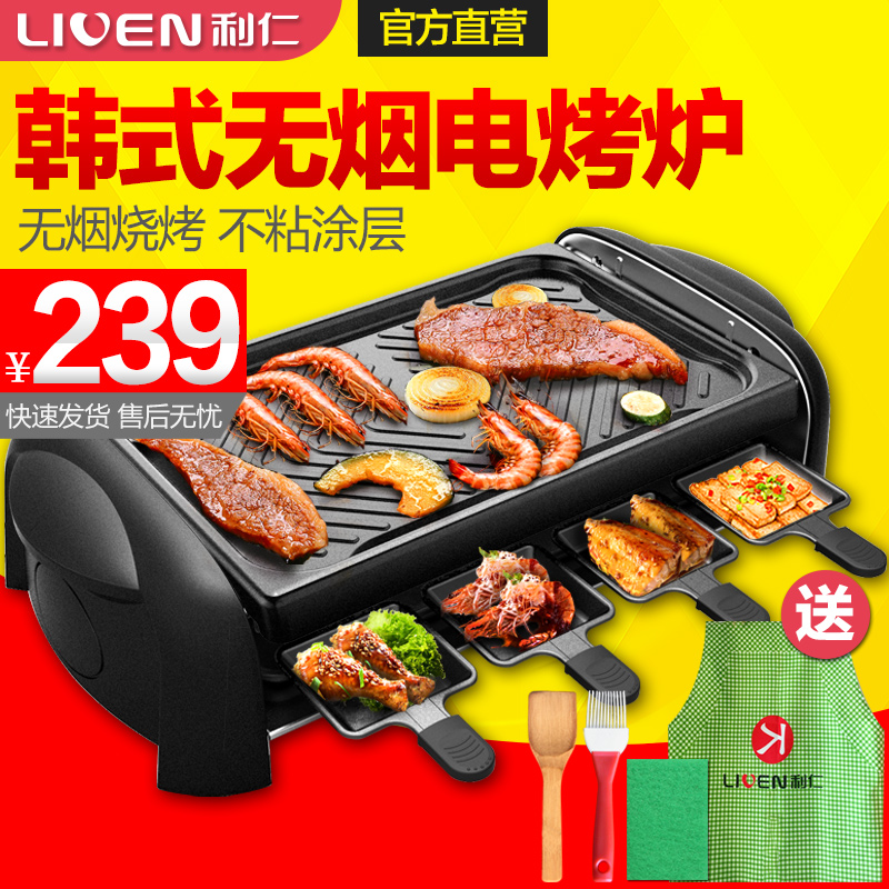Jen lee KL-J4300 electric oven korean household electric ovens smokeless electric barbecue grill pan sizzling barbecue grill