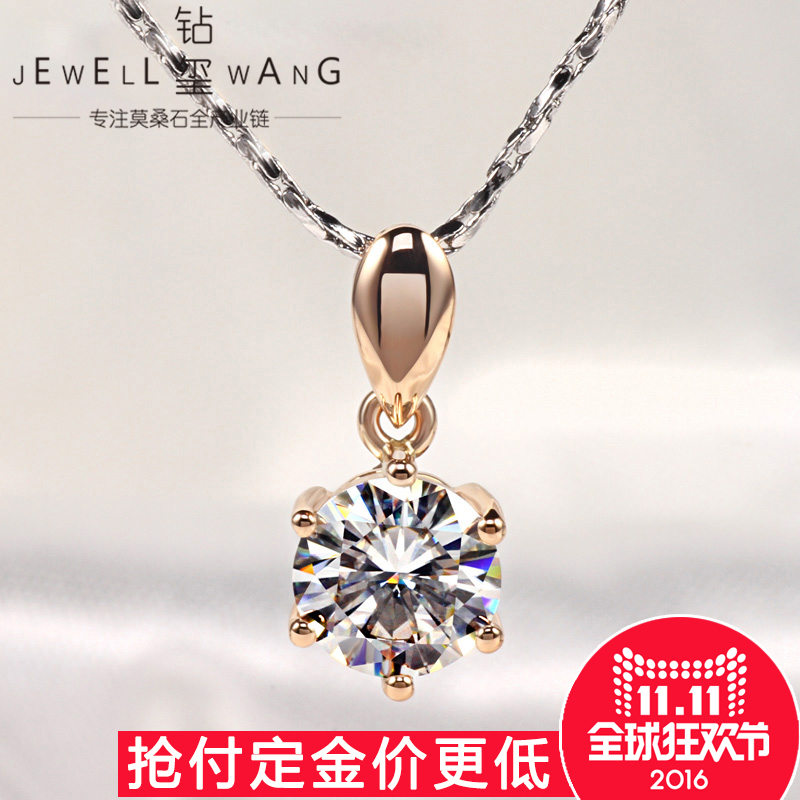 Jewellwang genuine k rose gold black excellent premium luxury magic moissanite pendant necklace items fall female