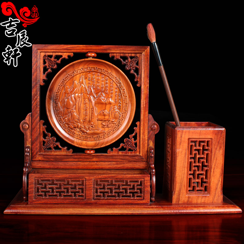 Ji chen xuan mahogany screen disc penholder mahogany wood carving wood carving ornaments office room den gifts
