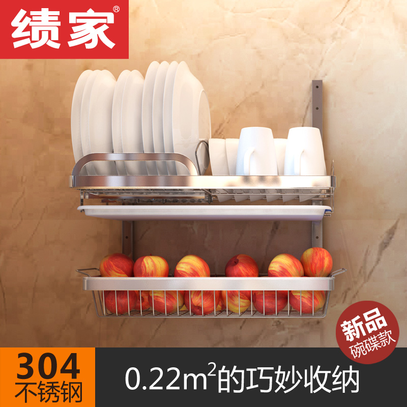 Ji family combination wall 304 stainless steel shelving racks kitchen storage rack dish rack turret supplies combo
