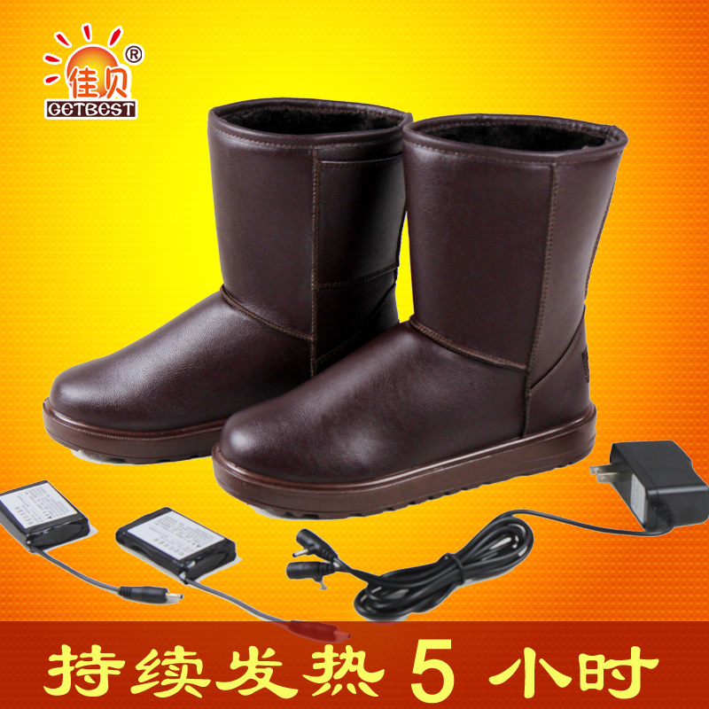 Jia bei lithium rechargeable electric shoes paragraph pu leather winter warm shoes treasure warm feet warm shoes can walk outdoors