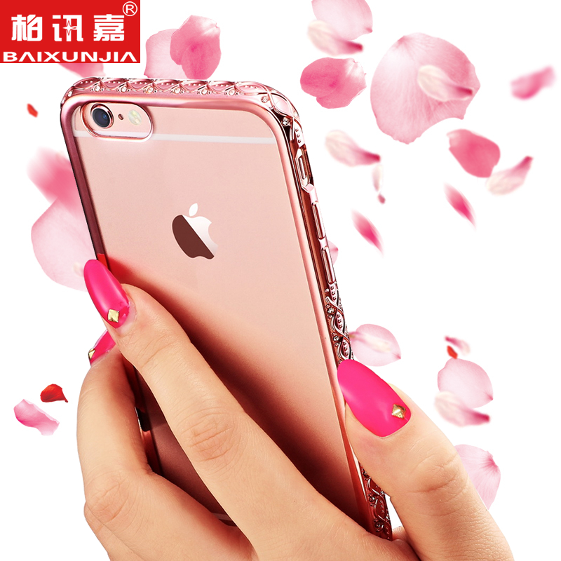 Jia bo news apple iphone6s phone shell pg6 silicone protective sleeve female models s cover 4.7 shell flash diamond