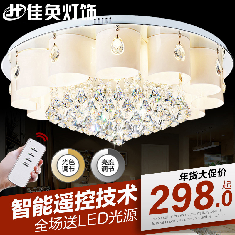 Jia huan modern minimalist living room lamp crystal lamp led creative atmosphere ceiling round dining hall lamp bedroom lamp decorated