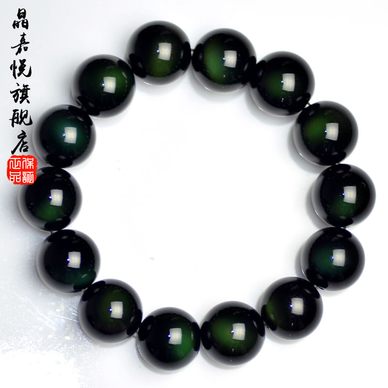Jia jing yue green eyes obsidian bracelet male and female models natural eye color obsidian bracelets jewelry lovers gift