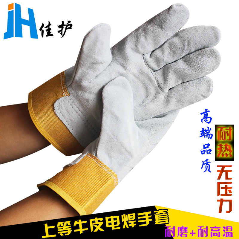 Jia justifying paragraph wearable leather welding gloves heat welder gloves welding gloves cow leather 10 pairs free shipping