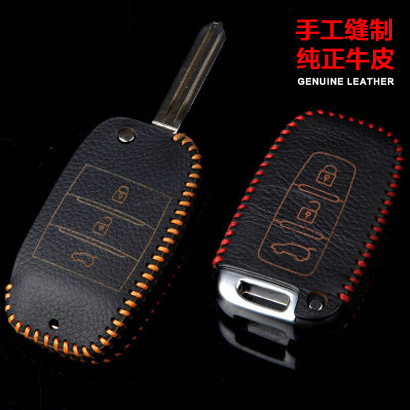 Jia kano shipping k2 k3k5 kia sportage sportage sorento kia wallets sew leather key cases