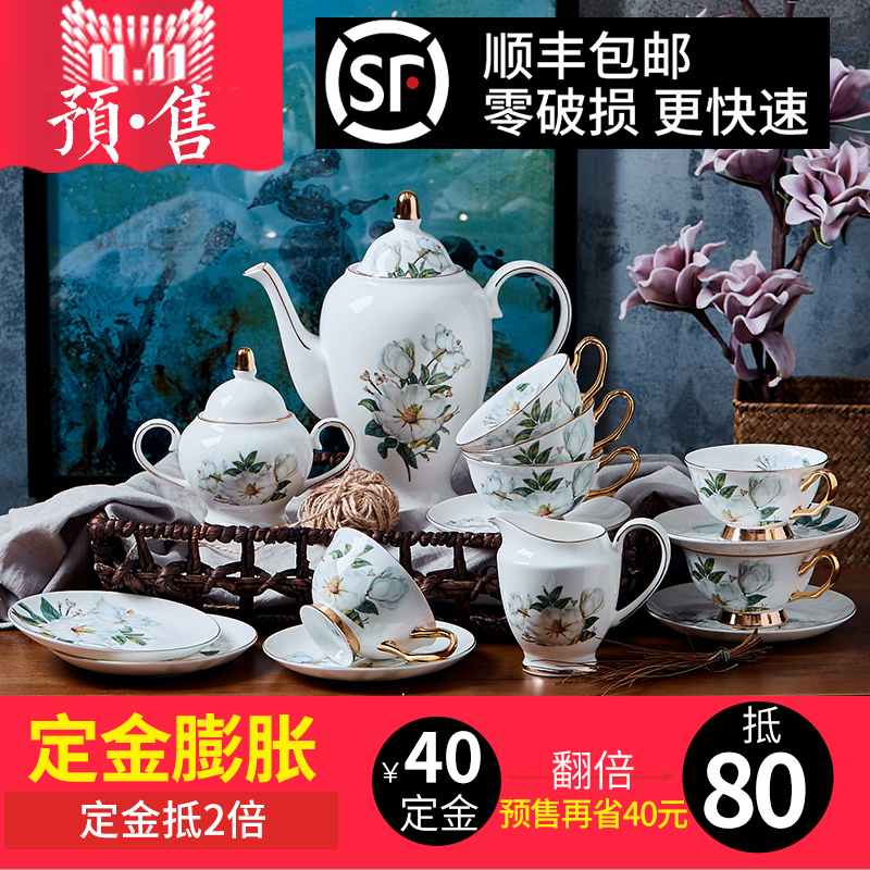 Jia lan 15 head of european luxury bone china coffee mugs suit afternoon tea ceramic coffee cup and saucer tea