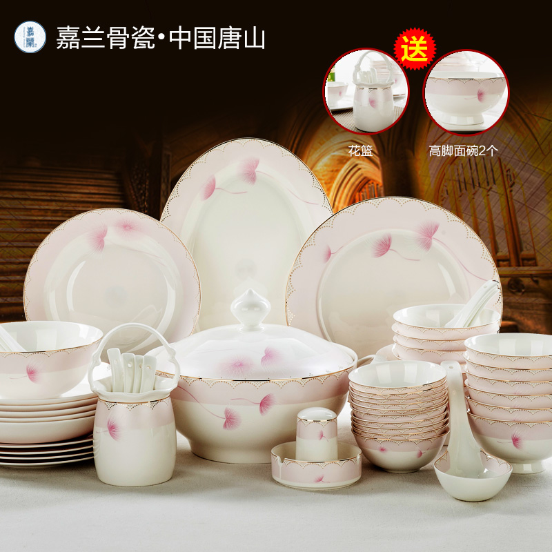Jia lan yuzhuo 56 pieces of bone china tableware suit korean dishes suit phnom penh home wedding gifts