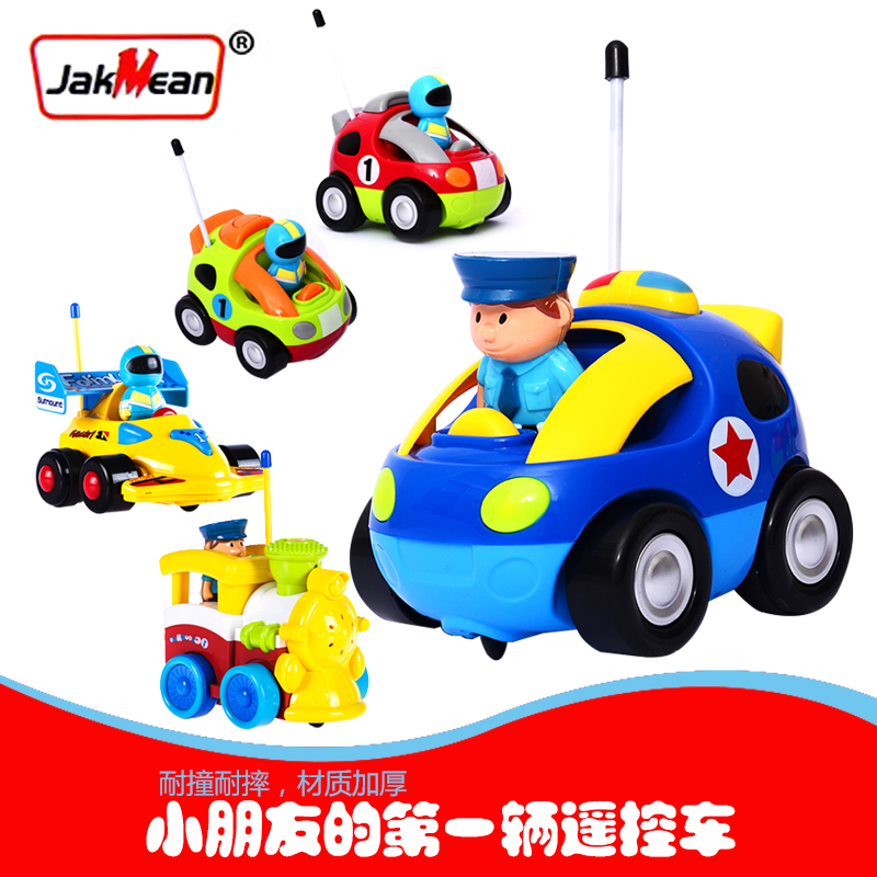Jia ming children electric remote control car crashworthiness shatterproof baby playing with steering wheel cartoon boy toy