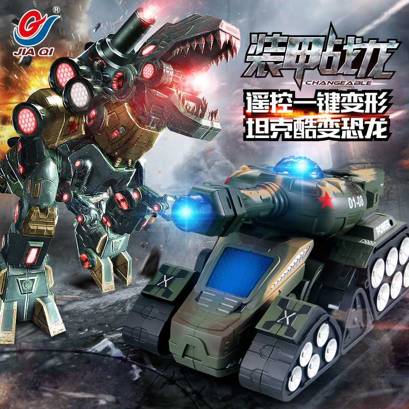 Jia qi remote control a key deformation armored tanks tank king kong toy dinosaur model electric car charging children's toys