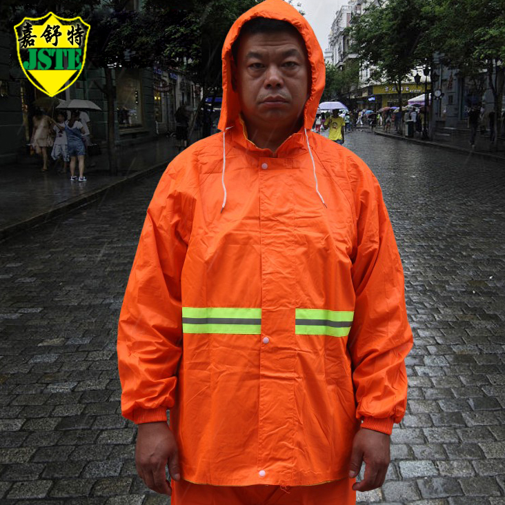 Jia shute labor riding thick raincoat rain pants suit adult waterproof overalls labor sanitation reflective clothing waterproof clothing