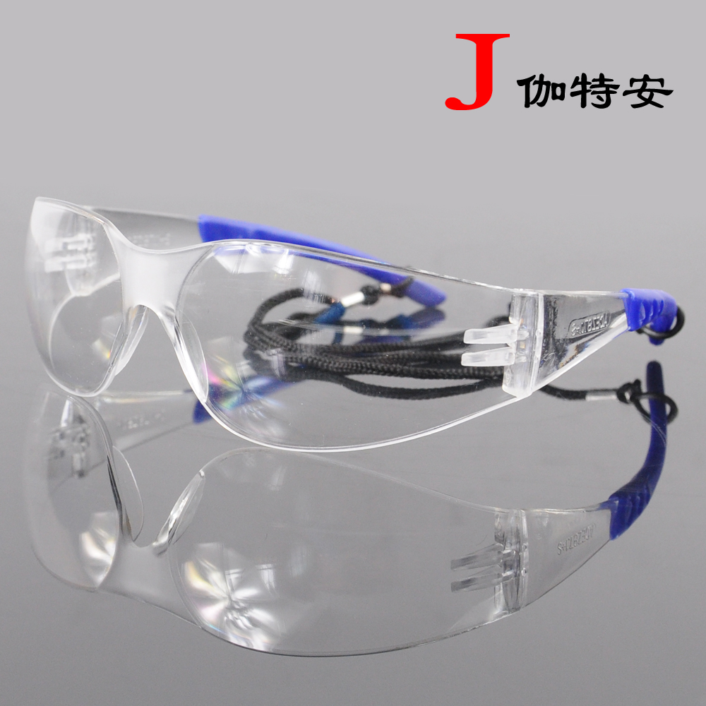 14f654d94a2 Get Quotations · Jia tean labor protective glasses glasses glasses wind and dust  impact riding glasses fogging