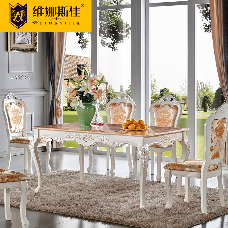 Get Quotations · Jia Wei Nasi European Marble Dining Table Solid Wood Dining  Table Rectangular Dining Tables And Chairs