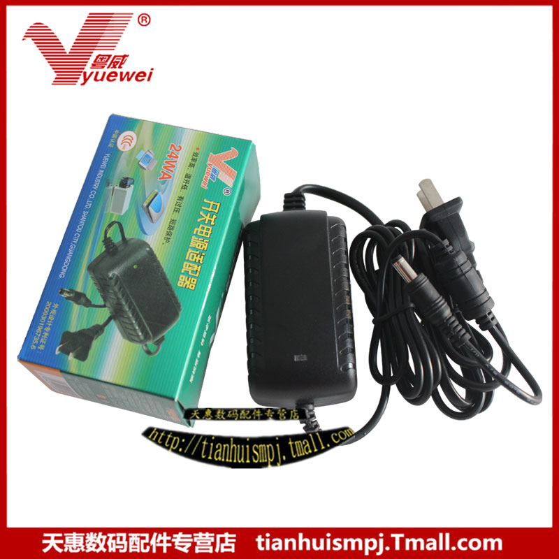 Jia ying JW-15A electric piano keyboard power adapter charger with light transformer 15v1000ma guangdong granville licensing