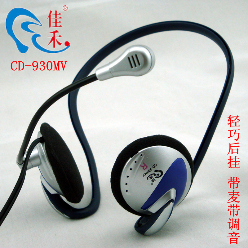 Jiahe CD-930MV behind style desktop notebook computer music gaming headset with a microphone headset hanging